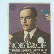 Cine: MR. WONG DETECTIVE. BORIS KARLOFF. SENCILLO S/P. Lote 139464018