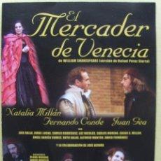 Cine: EL MERCADER DE VENECIA. Lote 139697038