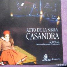 Cine: AUTO DE LA SIBILA CASANDRA. Lote 139699146