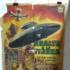Cine: ASALTO A LA TIERRA - KEIZO KAWASAKI, TOYOMI KARITA - CARTEL ORIGINAL 70 X 100. Lote 139936198