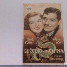 Cine: SUCEDIÓ EN CHINA - CLARK GABLE Y MYRNA LOY - RARO PROGRAMA DE MANO DE CARTÓN DURO SIN PUBLICIDAD. Lote 140143342