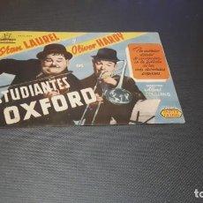 Cine: PROGRAMA DE MANO ORIGINAL- ESTUDIANTES DE OXFORD - SIN CINE . Lote 140198110