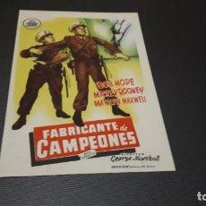 Cine: PROGRAMA DE MANO ORIGINAL- FABRICANTE DE CAMPEONES - CINE DE VALENCIA. Lote 140198122