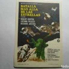 Cine: PROGRAMA BATALLA MAS ALLA DE LAS ESTRELLAS- LUCIANA PALUZZI -PUBLICIDAD. Lote 140449506