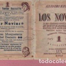 Cine: PROGRAMA DOBLE CINE CIRCULO FAMILIAR RECREATIVO DE MANRESA LOS NOVIOS ALEJANDRO MANZONI. Lote 140505918
