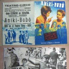 Cine: PROGRAMA DE CINE DOBLE ANIKI-BOBÓ 1944 PUBLICIDAD TEATRO CIRCO CARTAGENA. Lote 140760530
