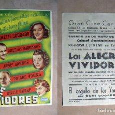 Cine: PROGRAMA DE CINE LOS ALEGRES VIVIDORES 1945 PUBLICIDAD GRAN CINE CENTRAL. Lote 141566614