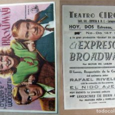 Cine: PROGRAMA DE CINE EL EXPRESO DE BROADWAY PUBLICIDAD TEATRO CIRCO CARTAGENA. Lote 141580842