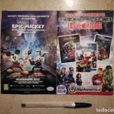 Cine: FOLLETO PUBLICITARIO - EPIC MICKEY - WALT DISNEY - LOS VENGADORES - MARVEL - HULK THOR. Lote 141854822