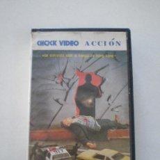 Cine: ASESINO PROFESIONAL - PELICULA VHS 1980S // HONG KONG ARTES MARCIALES CHEN CHUN LIANG YAI CHING KONG. Lote 142265390