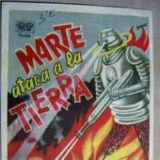 Cine: PROGRAMA DE CINE MARTE ATACA LA TIERRA SIN PUBLICIDAD. Lote 142279210