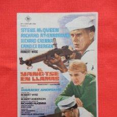 Folhetos de mão de filmes antigos de cinema: EL YANG-TSE EN LLAMAS, SENCILLO GRANDE EXCTE. ESTADO, STEVE MCQUEEN, CON PUBLI JUNCARIA. Lote 142747542