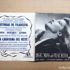 Flyers Publicitaires de films Anciens: PROGRAMA - CINE ASTORIA.MERCANTIL-1945- HISTORIAS DE FILADELFIA-CARY GRANT,KATHARINE HEPBURN. Lote 142896210