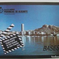 Cine: CINE TRÍPTICO 2 BIENAL NACIONAL CAJALICANTE 1989, BASES CAJA AHORROS PROVINCIAL ALICANTE. Lote 143395598
