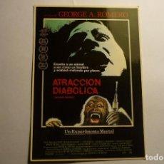Cine: POSTAL ATRACCION DIABOLICA.-LAUREN FILMS. Lote 143548698