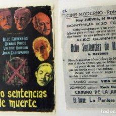 Cine: PROGRAMA DE CINE OCHO SENTENCIAS DE MUERTE PUBLICIDAD CINE MODERNO PEDREGUER. Lote 143854810