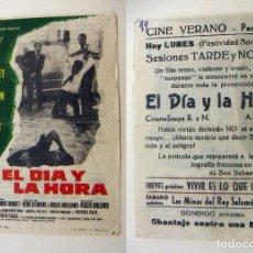 Cine: PROGRAMA DE CINE EL DIA Y LA HORA PUBLICIDAD CINE VERANO PEDREGUER. Lote 143905298