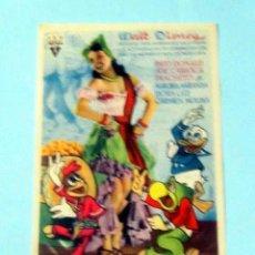 Cine: LOS TRES CABALLEROS - WALT DISNEY - CON PUBLICIDAD FOLLETO DE MANO ORIGINAL. Lote 143924394