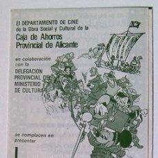 Cine: CINE MUESTRA DE DIBUJO ANIMADO NAVIDAD 1980 CAJA AHORROS PROVINCIAL DE ALICANTE VER FOTO ADICIONAL. Lote 145204526