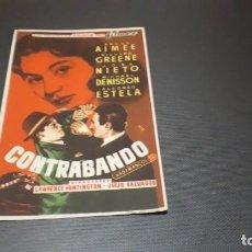 Cine: PROGRAMA DE MANO ORIG - CONTRABANDO - SIN CINE . Lote 145436694