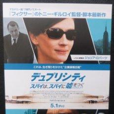Cine: DUPLICITY ORIGINAL JAPANESE B5 CHIRASHI POSTER,AÑO 2009 (26X19 CM). Lote 145550158