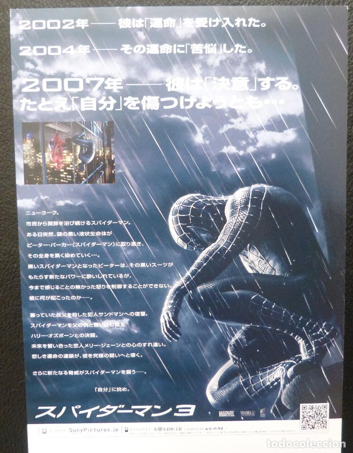 Cine: ORIGINAL JAPANESE B5 CHIRASHI POSTER SPIDER-MAN3,Año 2007 (26X19 cm) - Foto 2 - 145550238