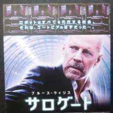 Cine: SURROGATE ORIGINAL JAPANESE B5 CHIRASHI POSTERS,AÑÓ 2009 (26X19 CM). Lote 145550354