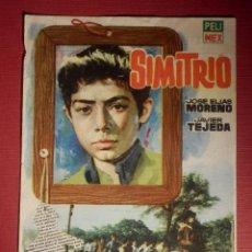 Cine: FOLLETO DE MANO CINE - PELÍCULA FILM - SIMITRIO - CINE VICTORIA. Lote 146045138