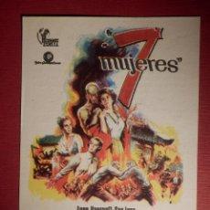 Cine: FOLLETO DE MANO CINE - PELÍCULA FILM - 7 MUJERES - CINE UNIÓN - CINEMA VICTORIA . Lote 146400170