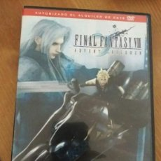 Cine: DVD FINAL FANTASY VII ADVENT CHILDREN. Lote 147173222