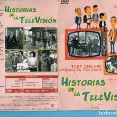 Cine: DOS DVD DE CINE LA FAMILIA Y UNO MÁS HISTORIAS DE LA TELEVISIÓN ALBERTO CLOSAS Y TONY LEBLANC . Lote 147178182
