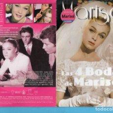 Cine: TRES DVD DE CINE LAS 4 BODAS DE MARISOL LOS GUERRILLEROS DEPRISA DEPRISA MARISOL MANOLO Y CARLOS. Lote 147180026