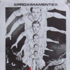 Cine: EL INCREIBLE HOMBRE MENGUANTE PROGRAMA SENCILLO LOCAL GRANDE JACK ARNOLD. Lote 147496494