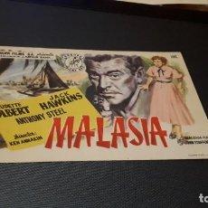Cine: PROGRAMA DE MANO ORIG - MALASIA - SIN CINE. Lote 147530826