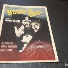 Cine: PROGRAMA DE MANO ORIG - NOCHE DE CIRCO - SIN CINE. Lote 147532914