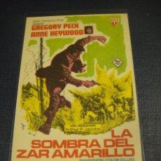 Cine: LA SOMBRA DEL ZAR AMARILLO - SIN PUBLICIDAD. Lote 147559862