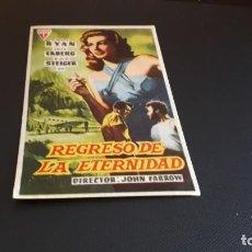 Cine: PROGRAMA DE MANO ORIG - REGRESO DE LA ETERNIDAD - SIN CINE. Lote 147583306