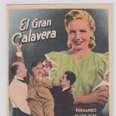 Cine: PROGRAMA DE MANO ORIGINAL EL GRAN CALAVERA (SIN CINE). Lote 147831186