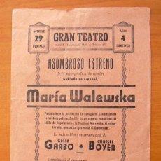 Cine: PROGRAMA LOCAL - MARIA WALEWSKA - GRAN TEATRO - ELCHE. Lote 147869718