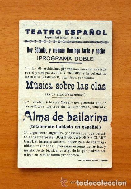 Cine: Alma de bailarina - Joan Crawford, Clark Gable - Con publicidad, Teatro Español de Algemesi - Foto 2 - 147877434