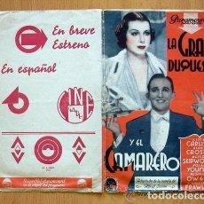 Cine: LA GRAN DUQUESA Y EL CAMARERO - PELICULA DE 1934 - BING CROSBY - PUBLICIDAD CINE GADES DE CÁDIZ. Lote 147936382