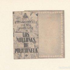 Cine: LOS MILLONES DE POLICHINELA. PROGRAMA TRÍPTICO SIN PUBLICIDAD.. Lote 148080658