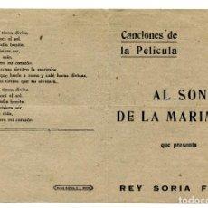 Cine: AL SON DE LA MARIMBA, CON FERNANDO SOLER. CANCIONERO.. Lote 148105830