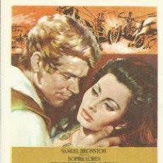 Cine: FILM LA CAÍDA DEL IMPERIO ROMANO. SOPHIA LOREN. JAMES MASON. ALEC GUINNES, MEL FERRER, 1963.. Lote 148542310