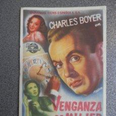 Cine: PROGRAMA CINE PUBLICIDAD: VENGANZA DE MUJER. Lote 148713801