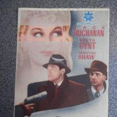 Folhetos de mão de filmes antigos de cinema: PROGRAMA CINE PUBLICIDAD: ESPÍAS EN ACCIÓN. Lote 148714553