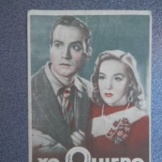 Folhetos de mão de filmes antigos de cinema: PROGRAMA CINE PUBLICIDAD: YO QUIERO MORIR CONTIGO. Lote 148714705