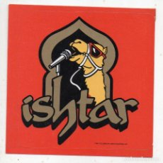 Cine: ISHTAR. COLUMBIA PICTURES. Lote 148913246