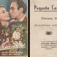 Cine: SU ULTIMA NOCHE CON ALFREDO MAYO, CON PUBLICIDAD DEL CINE PEQUEÑO CASINO. Lote 149488222