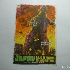 Cine: PROGRAMA JAPON BAJO EL TERROR DEL MONSTRUO -PUBLICIDAD. Lote 150584154